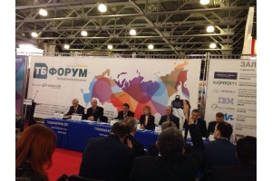 20-й Международный форум «Технологии безопасности»